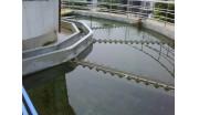 饮用水——上海浦东新区自来水有限公司