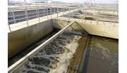 市政污水——济宁中山公用水务有限公司污水分公司