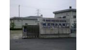 姚庄污水处理厂