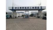 浙江景兴纸业股份有限公司